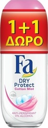 Fa Dry Protect Cotton Mist 2 x Roll-On 50ml