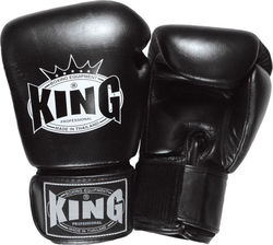 King Pro Boxing Ultimate KING1000