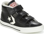 Converse Chuck Taylor All Star 658152C