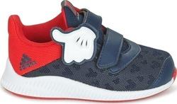 Αθλητικά Παιδικά Παπούτσια Adidas - Σελίδα 2 - Skroutz.gr 752123f0811