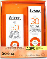 Solene Suncare Face Cream SPF50 Photo Sensitive Skin 50ml & Body Milk Spray SPF30 150ml