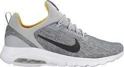 d4dd0883d4a nike air max - Sneakers - Skroutz.gr