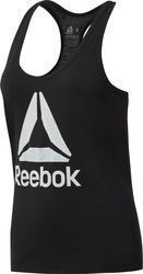 Reebok Workout Ready Supremium 2.0 CE4436