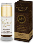 Venus Secrets Nourishing Allantoin Face & Neck Serum 40ml