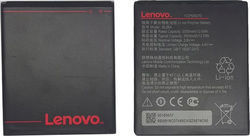 Lenovo BL264 Vibe C2 Power