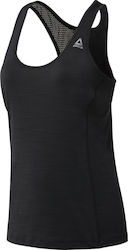 Reebok Training Essentials Tank CE4590