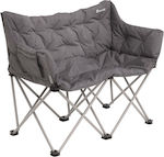 Outwell Camping chair 6 legs 470287