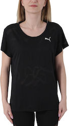 Puma Transition Burn Out Tee 850014-01