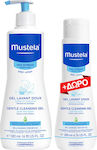 Mustela Gentle Cleansing Gel 500ml & Δώρο Gentle CLeansing Gel 200ml