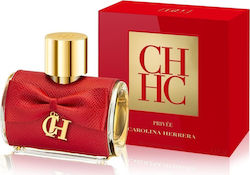 Carolina Herrera CH Privee Eau de Parfum 50ml