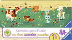 Dearest Animal Friends 5pcs (03235) Ravensburger