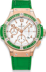 Hublot Big Bang Tutti Frutti Apple 341.PG.2010.LR.1922