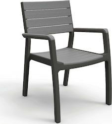 Harmony Armchair Graphite/Light Grey