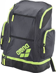 Arena Spiky 2 Large Backpack 1E004-553
