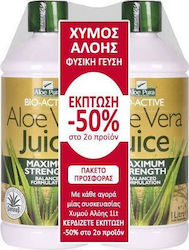 Optima Aloe Vera Juice Maximum Strength 2 x 1000ml