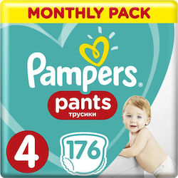 Pampers Monthly Pack Pants Νο 4 (9-14kg) 176τμχ c7a81666e5e