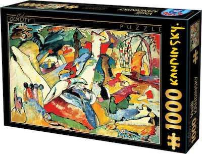 Kandinsky Scetch for Composition II 2D 1000pcs