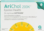 Epsilon Health Arichol 200Κ 60 ταμπλέτες