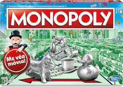 Hasbro Monopoly Classic Game Greek Edition