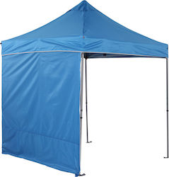 OZtrail Gazebo Solid Wall Kit - Freestyle 213x184cm