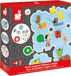 I Learn The Alphabet 54pcs (J02705) Janod