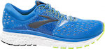 Brooks Glycerin 16 110289-1D437