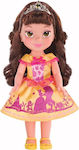 Jakks Pacific My First Princess (4 Σχέδια)