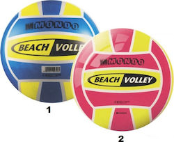 MONDO ΜΠΑΛΑ BEACH VOLLEY PVC FLUO 02326 (#02326)