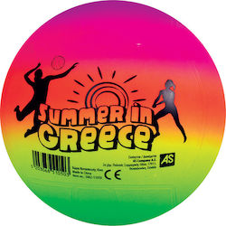 ΜΠΑΛΑ BEACH VOLLEY FLUO SUMMER IN GREECE (#5002-51051)