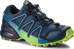 12235fd9bcf Αθλητικά Παπούτσια Salomon - Skroutz.gr