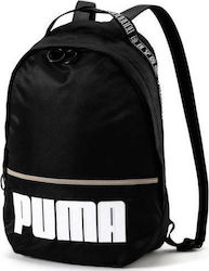 Puma Prime Street Archive Backpack 075412-01