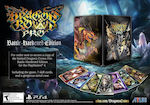 Dragon's Crown Pro (Battle Hardened Edition) PS4