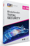 BitDefender Total Security 2019 (5 Licences , 2 Years) Key