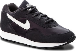 Sneakers Nike 36 νούμερο Σελίδα 4 Skroutz.gr