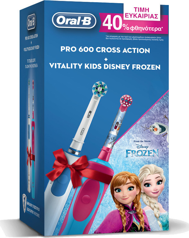 Προσθήκη στα αγαπημένα menu Oral-B Pro 600 Cross Action + Vitality Kids  Frozen f6953afe8063