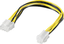 51358 PC Power supply cable 8 Pin plug -> P4 4 pin jack
