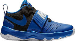 9834533a8ba Αθλητικά Παιδικά Παπούτσια Μπάσκετ - Skroutz.gr