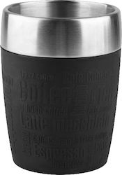 Tefal Travel Cup Black 0.2lt