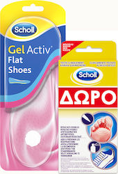 Scholl Gelactiv Flat Shoes + Athletes Feet Mycosis Στυλό 4ml + Σπρέι 10ml