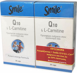 AM Health Smile Q10 & L-Carnitine 2 x 30 κάψουλες