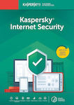 Kaspersky Internet Security 2019 (10 Licences , 1 Year)