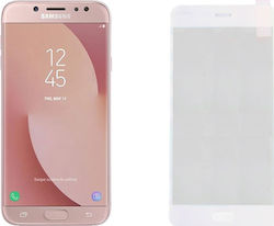 Idol 1991 Full Face Tempered Glass Special White (Galaxy J7 2017)