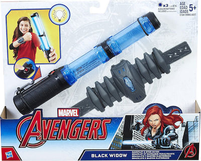 Hasbro Nerf Marvel Avengers Black Widow Gauntlet and & Baton