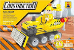 Ausini Super Construction Set 98τμχ