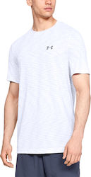Under Armour Vanish Seamless 1325622-100