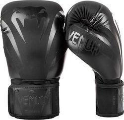 Γάντια Πυγμαχίας Venum - Skroutz.gr 2dd9fc64c71
