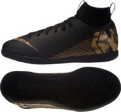 cb93c4e2834 Αθλητικά Παιδικά Παπούτσια Nike Ποδοσφαίρου - Σελίδα 6 - Skroutz.gr