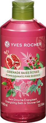Yves Rocher Energizing Bath and Shower Gel Pomegranate Pink Berries 400ml