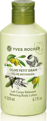 Yves Rocher Relaxing Body Lotion Olive Petitgrain 200ml