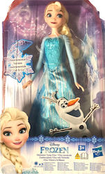 df4128138d Κούκλες Frozen - Skroutz.gr